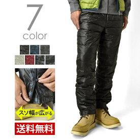 ダウンパンツ メンズ ブーツカット ボタン付 イージーパンツ 撥水パンツ アウトドアパンツ【B1T】【送料無料】【ゆうパケット】【メンズ】【mens】