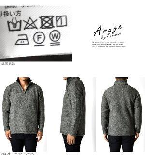 ハーフジップブークレフリースニットセーター【D6G】【送料無料】【メンズ】