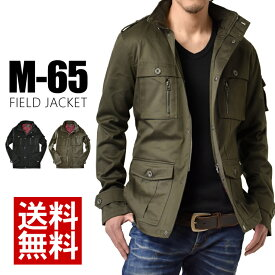 M-65 ミリタリージャケット メンズ M65フィールドジャケット【F1G】【送料無料】【メンズ】