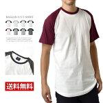 ラグランTシャツ半袖ベースボールシャツ綿配色切替無地【A7K】【送料無料】【メール便1】【メンズ】