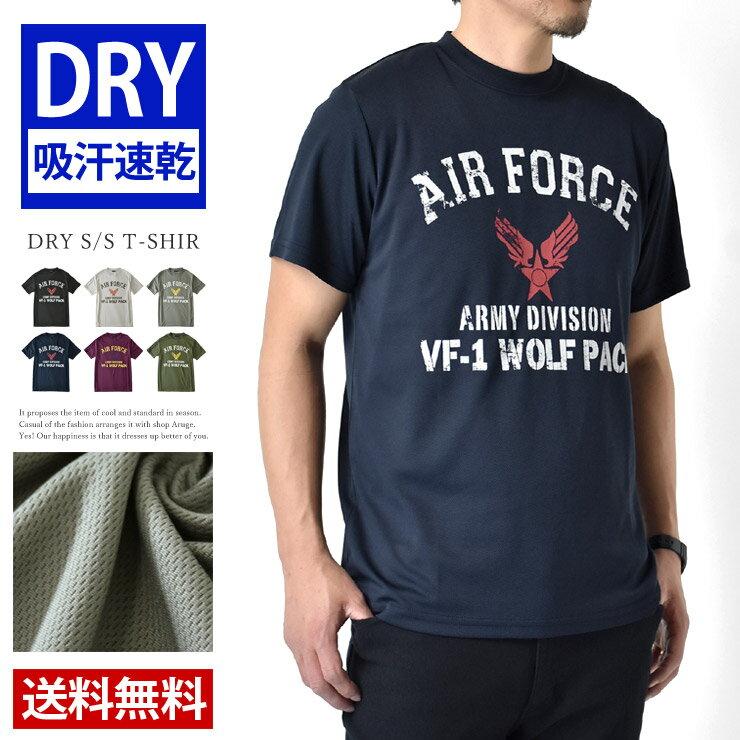 吸汗速乾 ドライ アメカジ柄 半袖 Tシャツ ミリタリー【D1W】【送料無料】【メール便1】【メンズ】