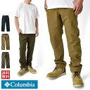 フェイスマスク メンズ フルフェイス 裏フリース 防寒 バイク ヘルメットインナー 目だし帽【C8N】【送料無料】【メー…