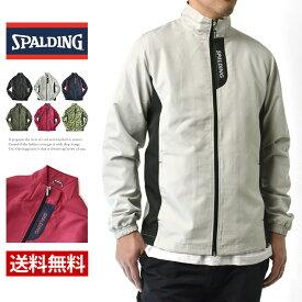 スタンドジャケット メンズ 防花粉 スポルティング SPALDING ライトアウター ゴルフウェア【D9Y】【送料無料】【ゆうパケット】【メンズ】