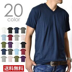 Vネック クルーネック選べる 無地 半袖 Tシャツ【A1F】【送料無料】【メール便2】【メンズ】【mens】