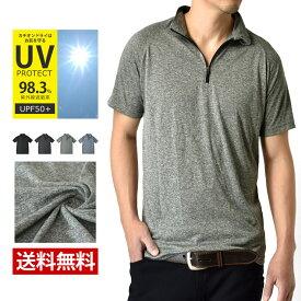 ポロシャツ メンズ 半袖 感動ドライ 吸汗速乾 接触冷感 UVカット UPF50+ Tシャツ ゴルフウエア 水陸両用【C5F】【送料無料】【メール便2】【メンズ】【mens】