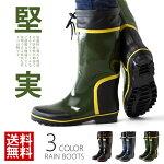 長靴レインブーツワークブーツガーデニングアウトドアブーツ防水履き口調節【P1V】【送料無料】【メンズ】