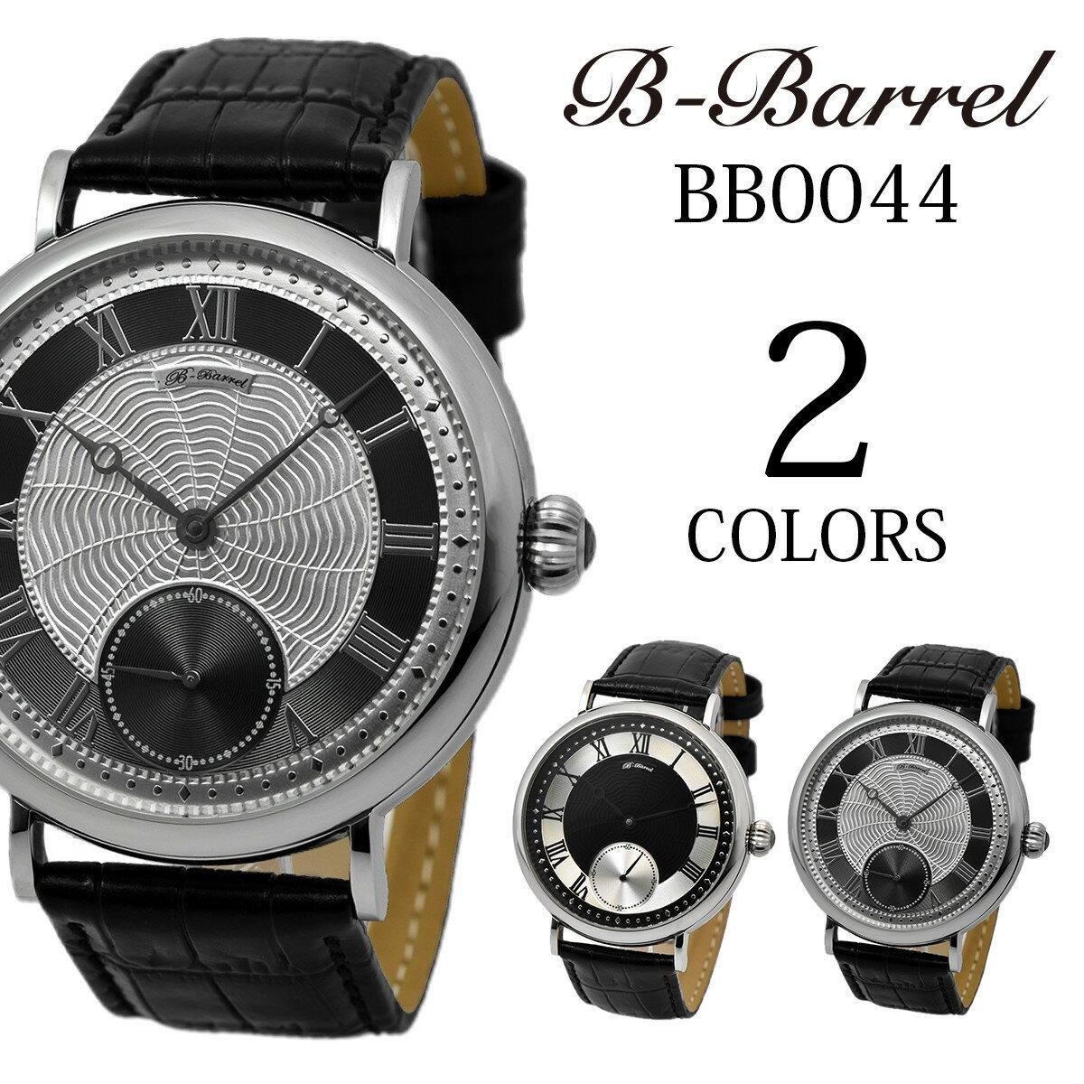 B-Barrel ビーバレル BB0044 手巻き式ムーブメント ロング緩急針 生産終了モデル プレゼント 贈り物 ギフト メンズ [国内正規品][送料無料][あす楽]