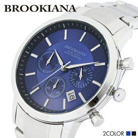 ブルッキアーナ BROOKIANA ba0029 クロノグラフ メンズ 時計 腕時計 カレンダー クォーツ 防水