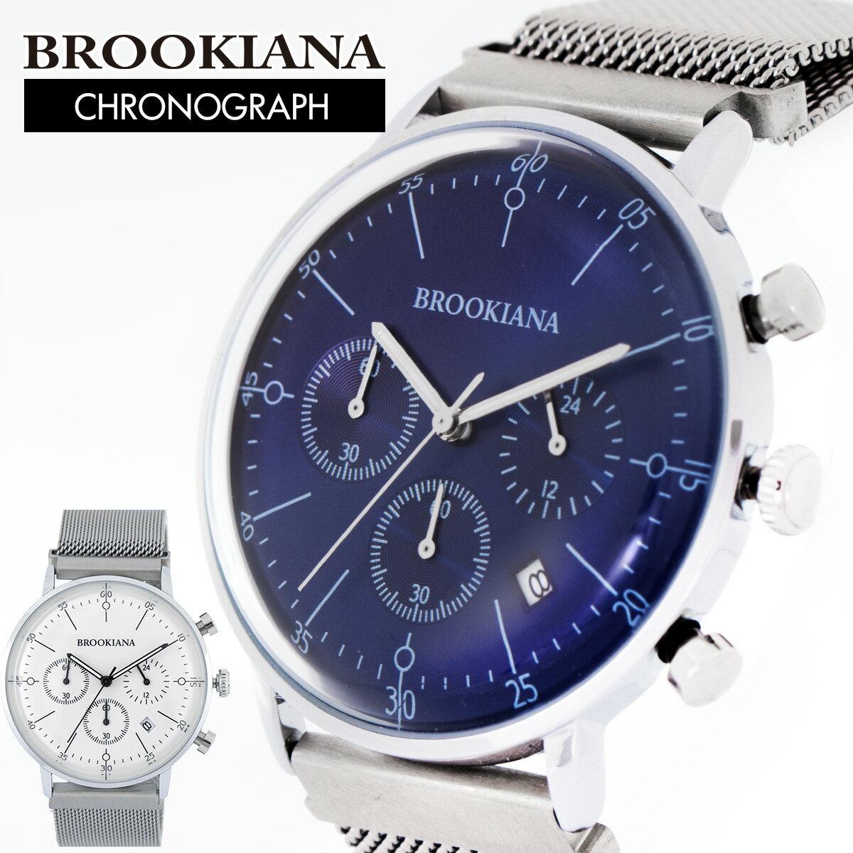 ブルッキアーナ BROOKIANA ba0052-c クロノグラフ メンズ 時計 腕時計 カレンダー クォーツ 防水