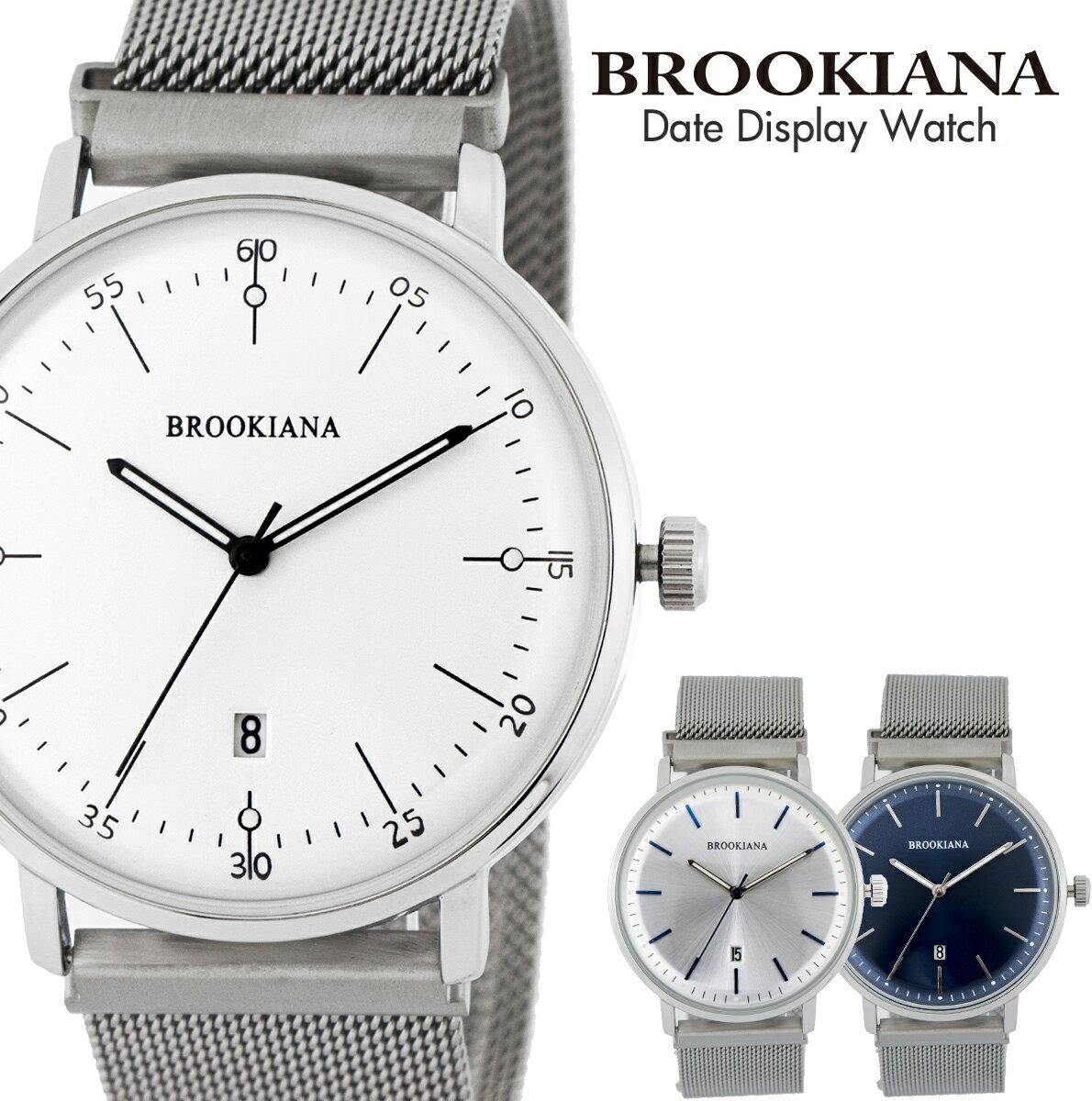 ブルッキアーナ BROOKIANA ba0052 メンズ 時計 腕時計 カレンダー クォーツ 防水