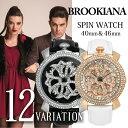 ブルッキアーナ BROOKIANA BA2312 BA2313 スピン 腕時計 ウォッチ 時計 ブランド腕時計 メンズ レディース 腕時計 メ…