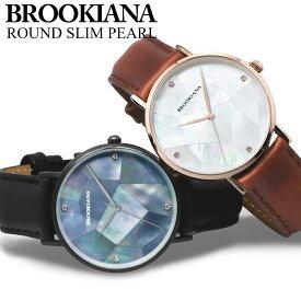 ブルッキアーナ BROOKIANA パール 真珠 BA3101 レディース 時計 おしゃれ ピンク 腕時計 革ベルト クオーツ ブランド