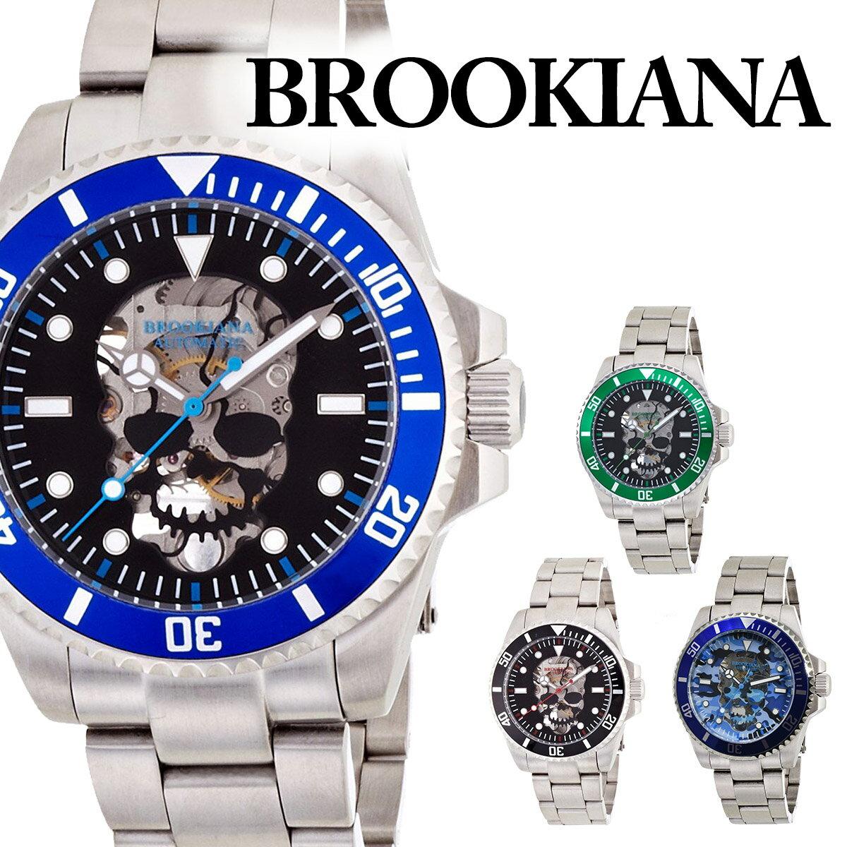 ブルッキアーナ BROOKIANA スカル スケルトン BA1672 メンズ 時計 腕時計 自動巻き オートマチック