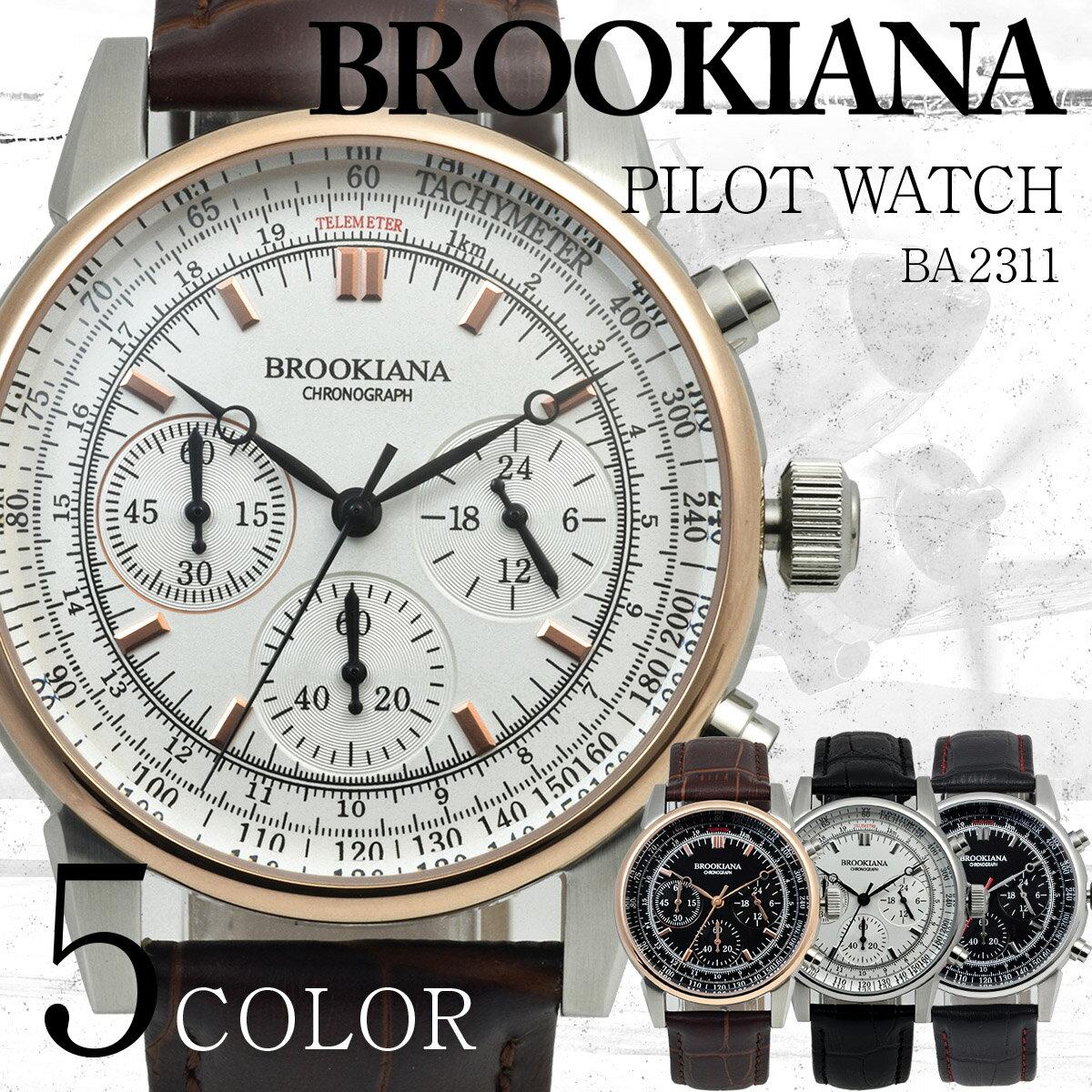ブルッキアーナ BROOKIANA DOG FIGHTER ドッグファイター BA2311 メンズ 時計 腕時計 クオーツ クロノグラフ クラシカル アンティーク 革ベルト
