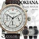 ブルッキアーナ BROOKIANA BA2311 クラシック クロノグラフ 腕時計 ウォッチ 時計 ブランド腕時計 メンズ腕時計 メ…