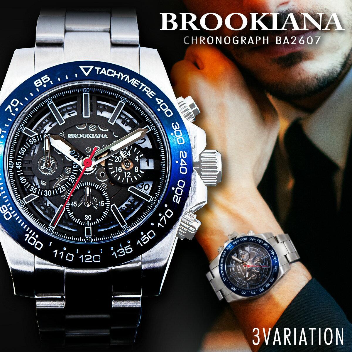 ブルッキアーナ BROOKIANA ba2607 メンズ 時計 腕時計 スケルトン クォーツ 防水