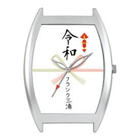 【全品送料無料】 令和 新元号モデル フランク三浦 八号機 壁掛け時計 置き時計 お祝いプリント お中元 お歳暮 プレゼント