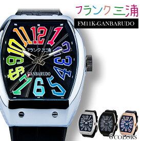 【全品送料無料】 フランク三浦 十一号機 頑張るどモデル 自社ムーヴメント 時計 腕時計