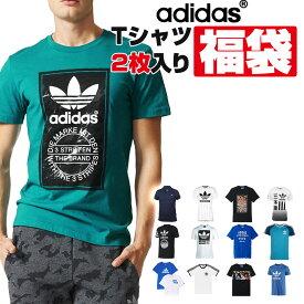 【決算特価】【アディダス 福袋】Tシャツ2点セット アディダス オリジナルス 国内モデル Tシャツ 小さいサイズ 大きいサイズ Tシャツセット【送料無料】
