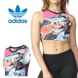 adidas originals アディダス オリジナルス レディース ウーマン ブラ タンクトップ bj8133