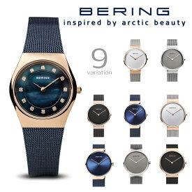 BERING ベーリング 9Variation メンズ レディース ユニセックス スリム 腕時計 プレゼント 贈り物 ギフト おしゃれ 北欧[あす楽]