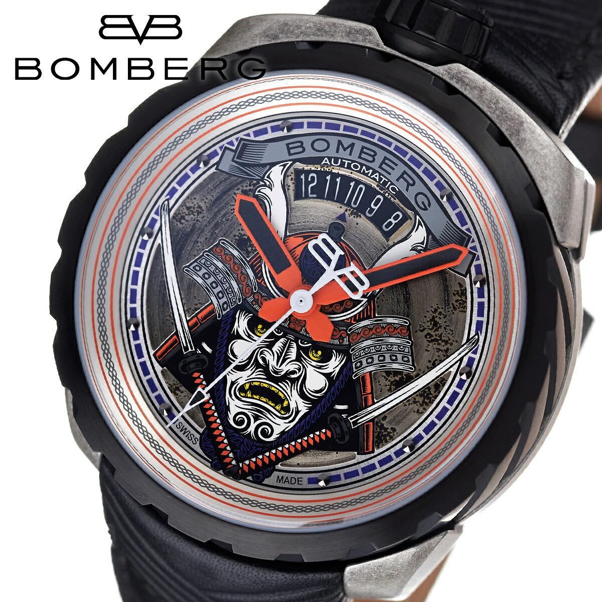 ボンバーグ BOMBERG ボルト68 BOLT-68 サムライ SAMURAI BS45ASP.042-1.3 メンズ 時計 腕時計 自動巻き オートマチック
