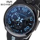 ボンバーグ BOMBERG ボルト68 BOLT-68 BS45CHPBA.030.3 メンズ 時計 腕時計 クオーツ クロノグラフ