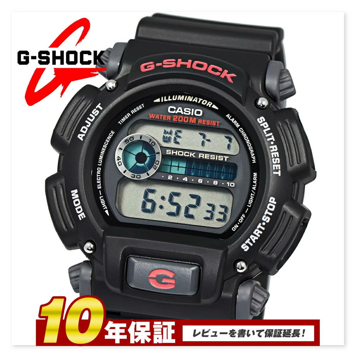 カシオ CASIO ベーシック モデル BASIC MODEL DW9052-1V メンズ 時計 腕時計 クオーツ カレンダー