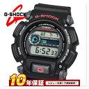 【10年保証】カシオ CASIO G-SHOCK Gショック ジーショック ブラック 黒 DW9052-1V メンズ 腕時計 防水 クオーツ カレンダー