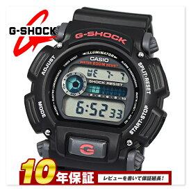 【エントリーでポイント最大27倍】カシオ CASIO G-SHOCK Gショック ジーショック DW9052-1V メンズ 腕時計 防水 クオーツ カレンダー