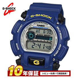 【10年保証】カシオ CASIO G-SHOCK Gショック ジーショック DW-9052-2V メンズ 腕時計 防水 クオーツ カレンダー