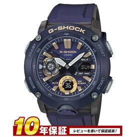 【全品送料無料】 【10年保証】 Gショック ジーショック G-SHOCK GA-2000-2A メンズ 時計 腕時計 カレンダー カーボン 防水 クォーツ アナログ