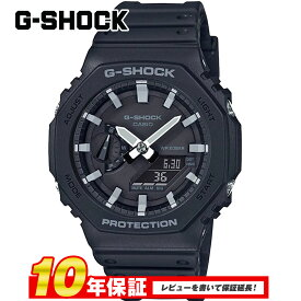 【全品送料無料】 CASIO カシオ G-SHOCK Gショック カーボンコアガード構造 メンズ 腕時計 カシオーク 八角形 アナデジ 誕生日プレゼント 男性 ギフト GA-2100-1A