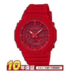 【全品送料無料】 CASIO カシオ G-SHOCK Gショック カーボンコアガード構造 メンズ 腕時計 ウレタン 赤 レッド 八角形 アナデジ 誕生日プレゼント 男性 ギフト GA-2100-4A
