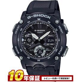【全品送料無料】 【10年保証】カシオ GA-2000S-1A メンズ腕時計 Gショック G-SHOCK