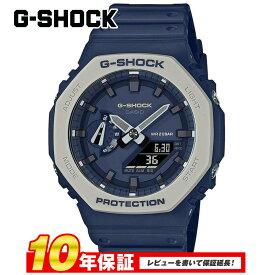 【全品送料無料】 CASIO カシオ G-SHOCK Gショック カーボンコアガード構造 メンズ 腕時計 海外モデル GA-2110ET-2A カシオーク 誕生日プレゼント 男性 ギフト