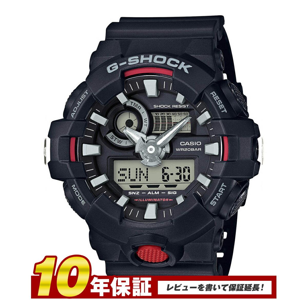 【10年保証】カシオ CASIO G-SHOCK Gショック ジーショック ビッグフェイス ga-700-1a メンズ 時計 腕時計 クオーツ カレンダー