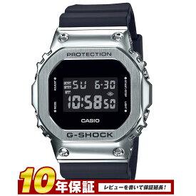 【全品送料無料】 【10年保証】G-SHOCK GショックGM-5600-1 メタルケース ブラック カシオ 腕時計 メンズジーショック