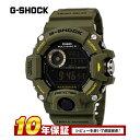 【10年保証】カシオ CASIO マスターオブG G-SHOCK Master of G GW-9400-3CR メンズ 時計 腕時計 クオーツ ワールドタイム表示