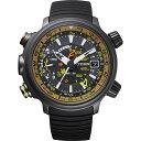 CITIZEN シチズン BN402609E Promaster プロマスター Eco Drive エコドライブ ALTICHRON アルティクロン ダイバー スキューバー ダイビング 時計 腕時計
