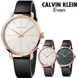 【全品送料無料】CALVIN KLEIN カルバンクライン Even Extension イーブン エクステンション 腕時計 メンズ K7B216C6 K7B216G3 K7B216G6