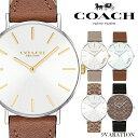 【決算特価】 COACH コーチ NEW MODEL 9VARIATION レディース 腕時計 時計