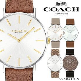 【期間限定特価】 コーチ 腕時計 レディース COACH