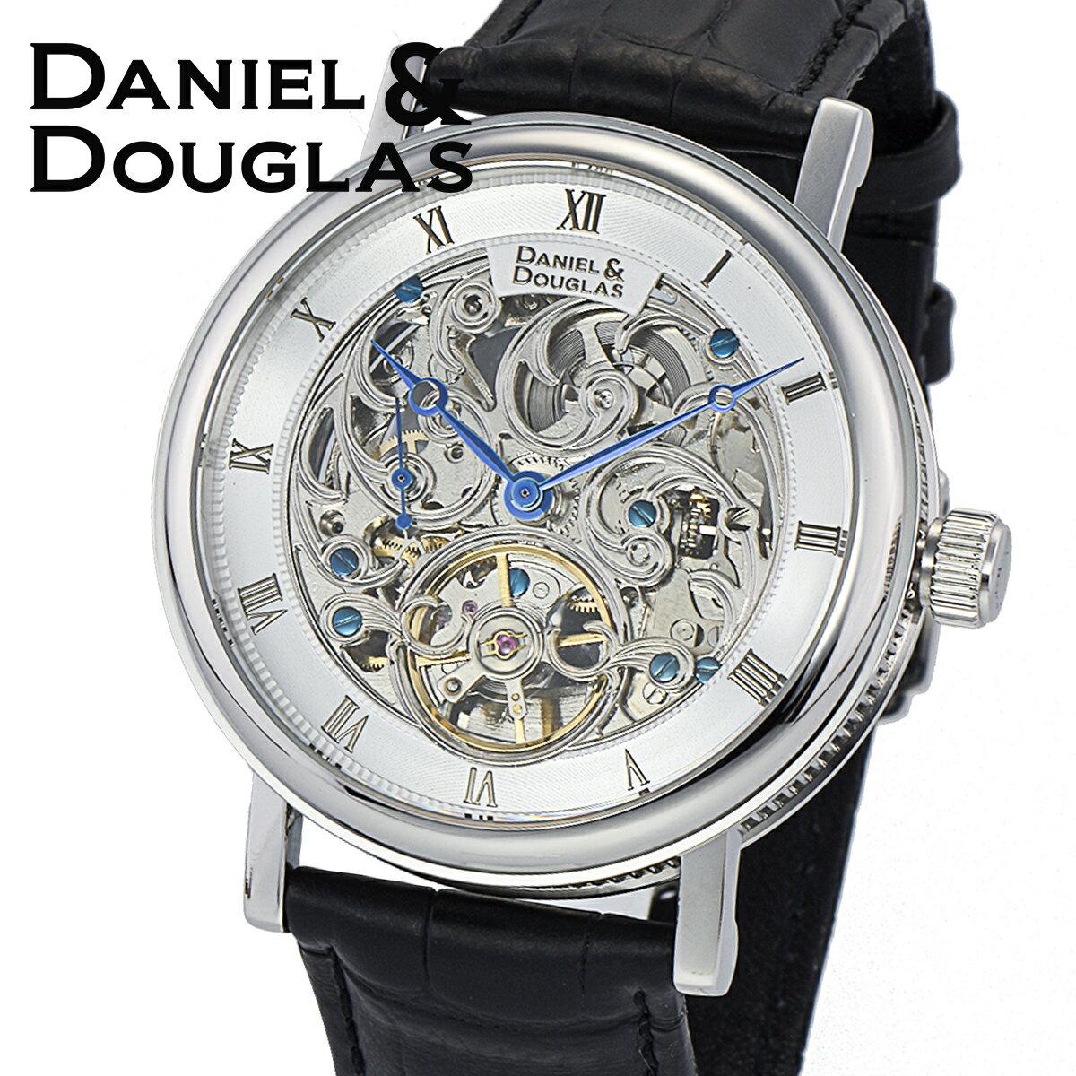 ダニエルダグラス DANIEL&DOUGLAS ダニエル ダグラス DD8805-SV メンズ 時計 腕時計 自動巻き オートマチック スケルトン