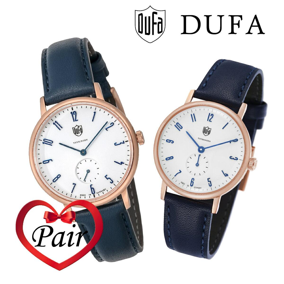 DUFA ドゥッファ ペアウォッチ DF-7001-0L DF-9001-0L プレゼント 贈り物 腕時計 [あす楽]