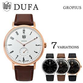 DUFA ドゥッファ GROPIUS グロピウス DF-9001-01,02,03,05,0B,0C,0F,0N 時計 腕時計 メンズ レディース 男性 女性 ブラック おしゃれ プレゼント 贈り物 ギフト ドイツ バウハウス[あす楽]