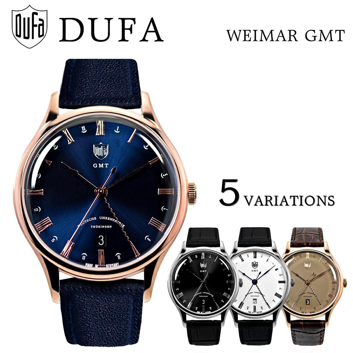 DUFA ドゥッファ WEIMAR GMT ヴァイマール DF-9006-01 DF-9006-02 DF-9006-04 DF-9006-09 DF-9006-0A 時計 腕時計 メンズ レディース 男性 女性 ホワイト ブラック ゴールド ネイビー おしゃれ プレゼント 贈り物 ギフト ドイツ バウハウス [海外正規商品][送料無料][あす楽]