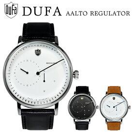 DUFA ドゥッファ AALTO REGULATOR アールト レギュレーター 自動巻き オートマチック DF-9017-01 DF-9017-03 DF-9017-05 時計 腕時計 メンズ レディース 男性 女性 ホワイト ブラック