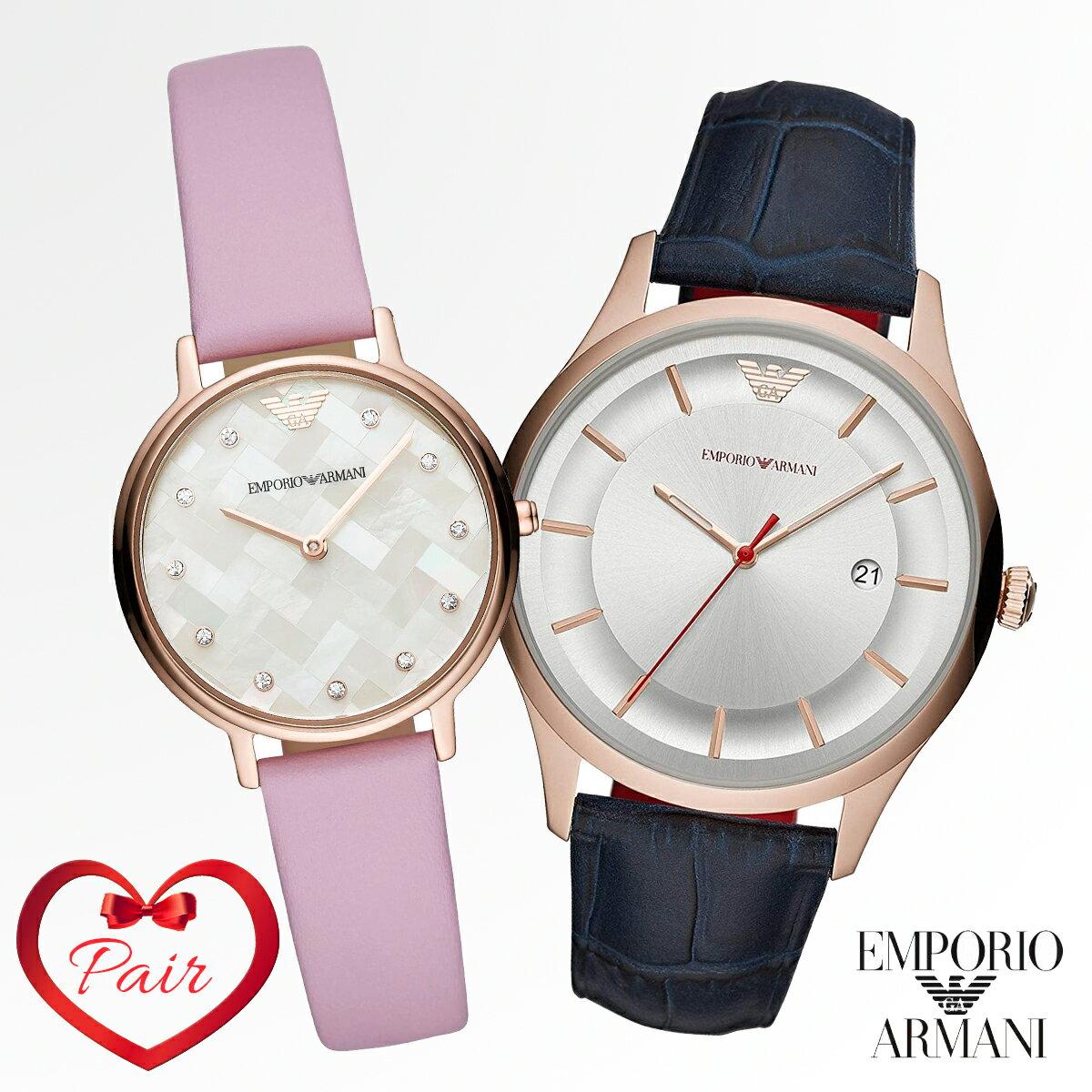 エンポリオアルマーニ EMPORIO ARMANI ペアウォッチ メンズ レディース セット AR11131 AR11130 腕時計 クオーツ