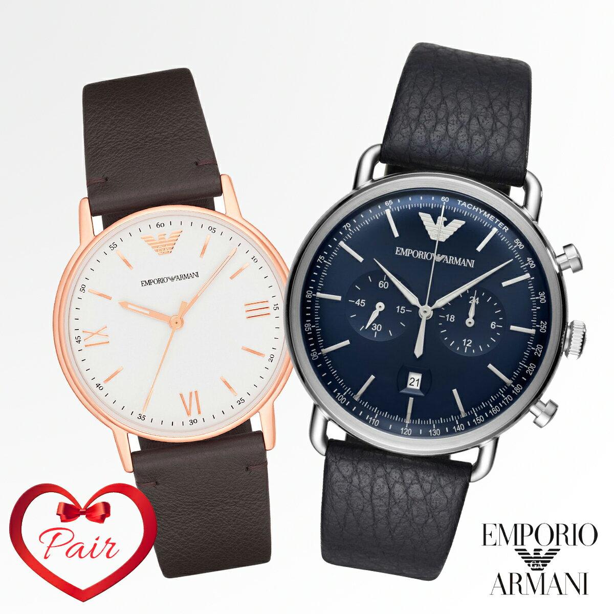 エンポリオアルマーニ EMPORIO ARMANI ペアウォッチ メンズ レディース セット AR11011 AR11105 腕時計 クォーツ